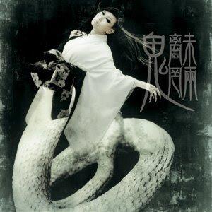 Album: Chimimôryô 魑魅魍魎 (2008)